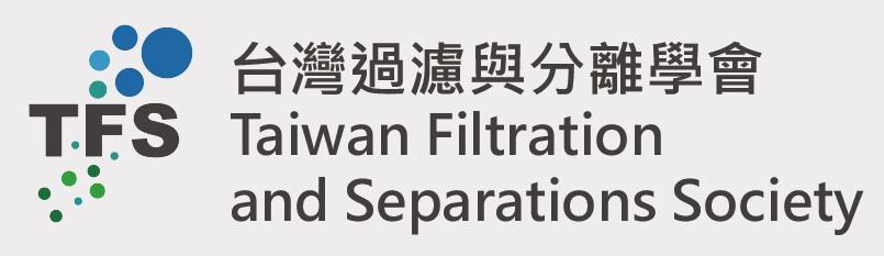 台灣過濾與分離學會